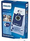 Комплект одноразовых мешков Philips FC8023/04