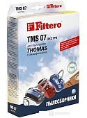 Одноразовый мешок Filtero TMS 07 Экстра