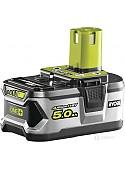 Аккумулятор Ryobi RB18L50 ONE+ 5133002433 (18В/5.0 а*ч)