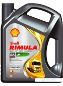 Моторное масло Shell Rimula R6 M 10W-40 4л