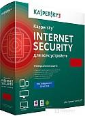 Система защиты ПК от интернет-угроз Kaspersky Internet Security (5 ПК, 1 год, BOX)