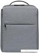 Рюкзак Xiaomi Business Backpack 2 (светло-серый)