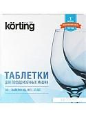 Таблетки Korting DW KIT 025